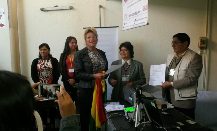 5. La primera solicitud recpecionada en el SERECI Cochabamba.