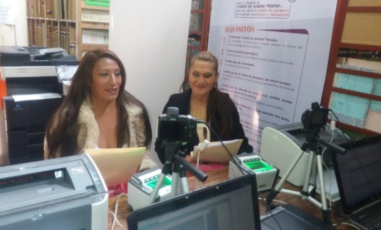 9. Las primeras solicitudes recepcionadas en el SERECI  Oruro.