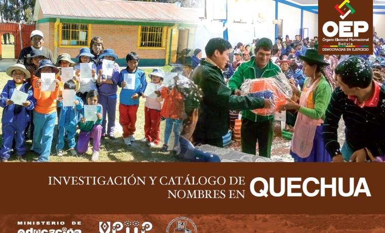 catalogo_quechua